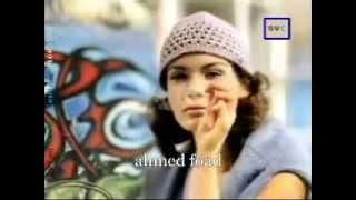 عمرودياب اه من الفراق