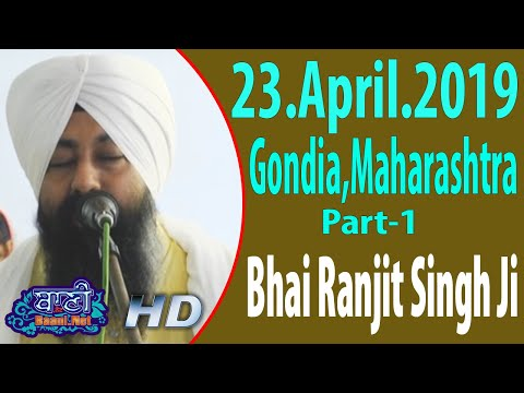 Bhai-Ranjit-Singh-Ji-Khalsa-G-Bangla-Sahib-23-April-2019-Gondia-Maharashtra