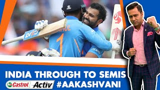 #CWC19: INDIA through to the SEMIS   Castrol Activ #AakashVani