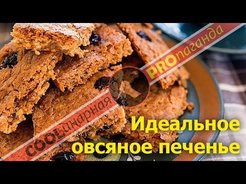 Быстрый сладкий пирог к чаю рецепт с фото