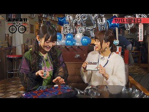 上坂すみれのヤバい◯◯ TVスペシャル