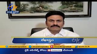 12 Noon   Ghantaravam   News Headlines   13th June 2021   ETV Andhra Pradesh