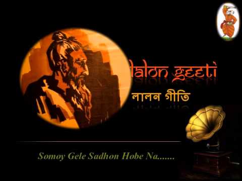 Somoy Gele Sadhon Hobe Na | Lalon Geeti | Farida Parveen