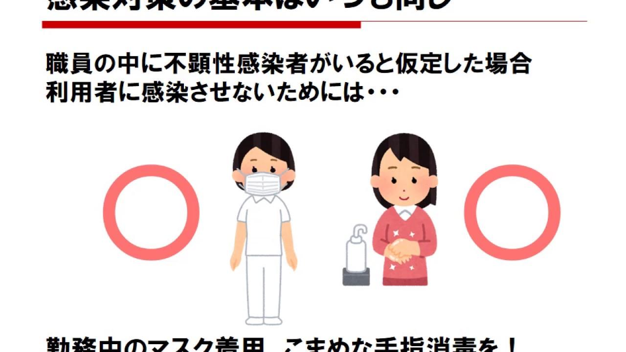 コロナ 感染 ウイルス 者 広島 県