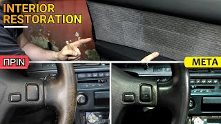 Interior Restoration - Toyota Supra Mk3