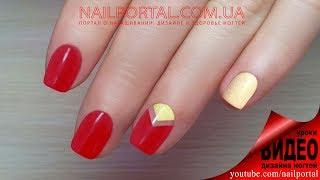 Дизайн ногтей гель-лак shellac - Роспись ногтей + декоративный песок (видео уроки дизайна ногтей)