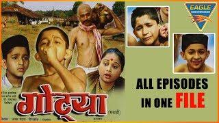 GOTYA Marathi Serial All Episodes In One Video || Joy Ghanekar, Savita Malpekar || Eagle Marathi