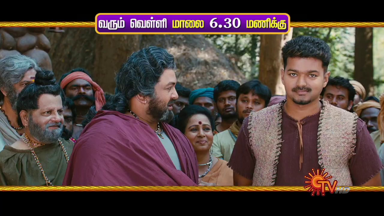 Weekend Movies- Promo   Puli on 10th July   Aranamanai on 11th July   Viswasam on 12th July   Sun TV