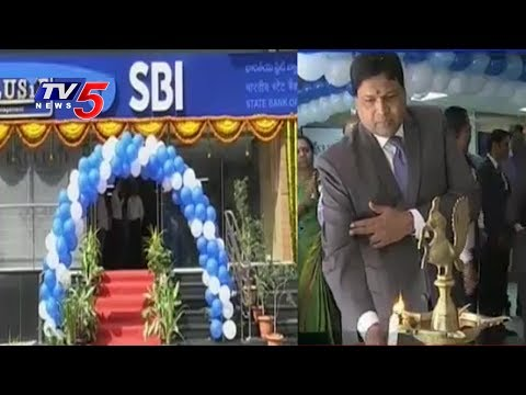 SBI Exclusive Branch Launched In Jubilee Hills | SBI Wealth Management Services | TV5 News
