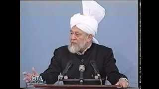 Friday Sermon 26 April 1996