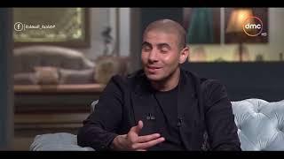 صاحبة السعادة - ماذا قال الكابتن حسن شحاتة لـ محمد زيدان قبل مبارة البرازيل ؟