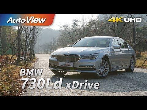 [오토뷰] BMW 730Ld xDrive 시승기