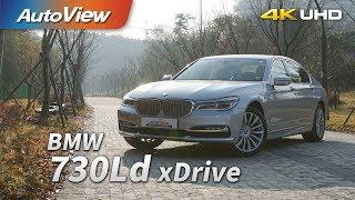 BMW 730Ld xDrive 시승기 4K [오토뷰]