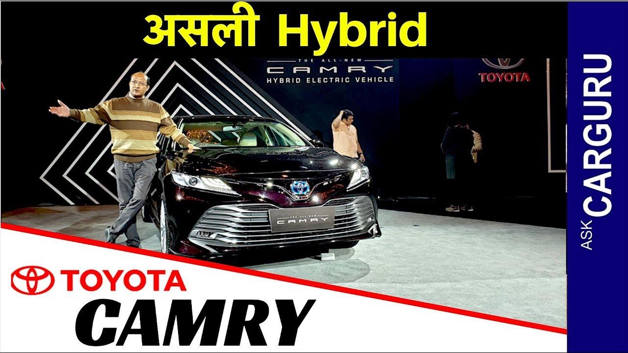 Newcamry Camry Toyotacamry
