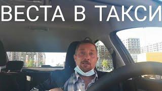 Веста в такси 11000 пробег, затрещали двери, Автомобили для такси