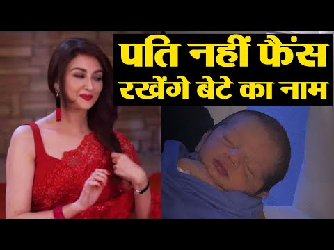 Saumya Tandon wants fans to name her baby boy | FilmiBeat