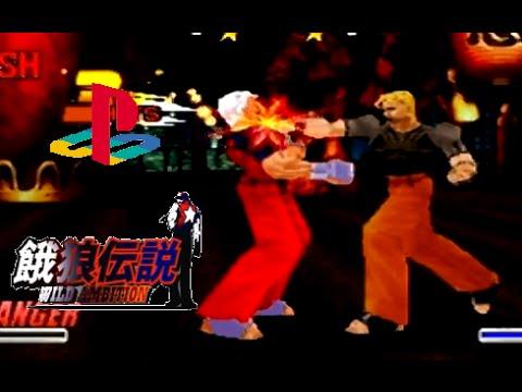 Garou Densetsu Wild Ambition playthrough (Playstation)