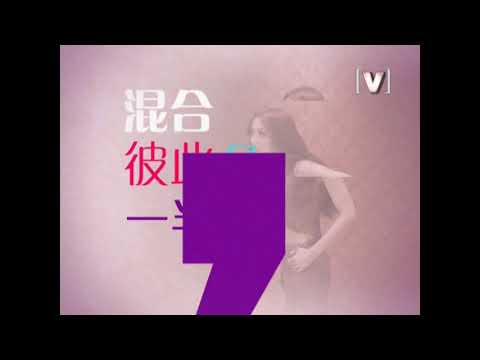 Channel [V] Mainland China 女人花
