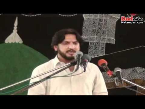 Zakir Iqbal Hussain Bajjar @ salana Majlis Aza 20/4/ at shah shamas ...