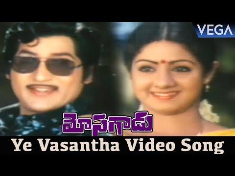 Mosagadu Telugu Movie Songs - Ye Vasantha Video Song