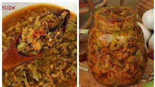 রোদে শুকানোর ঝামেলা ছাড়াই জলপাইয়ের ঝুড়ি আচার/জলপাই আচার রেসিপি/How to make Jolpai achar recipe