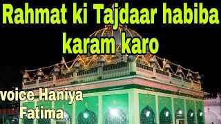 Manqabat maa habibunnisa Rahmatabad sharif rahmat ki Tajdaar habiba karam karo