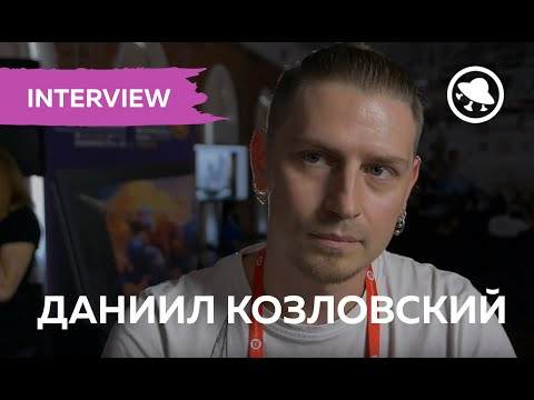 CG INTERVIEW: ДАНИИЛ КОЗЛОВСКИЙ Aka CGFish