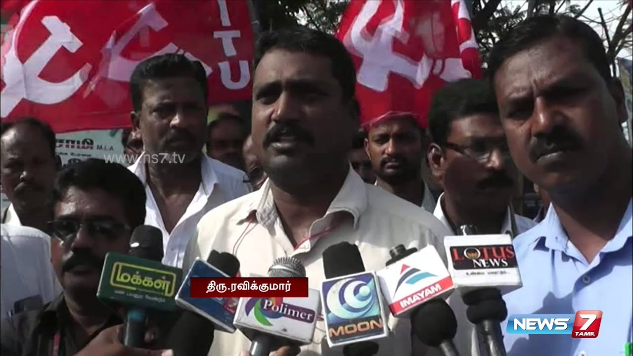 TN Electricity board to join All-India strike tomorrow | Tamil Nadu | News7 Tamil