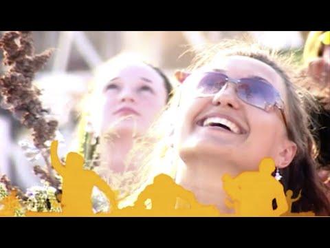 клипы 2007 года с песней