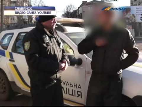 Очевидцы ДТП избили водителя в центре Славянска