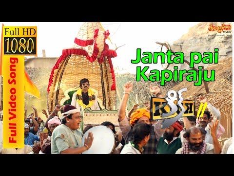 Jandapai KapirajuFull Video Song | Raviteja | Rakul Preet Singh | Thaman