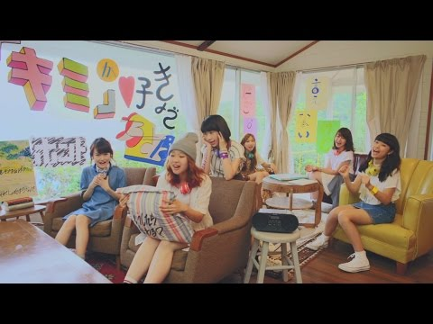 Little Glee Monster 『好きだ。』-Short Ver.-