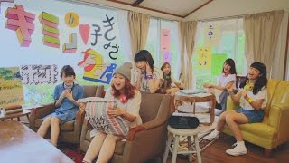 Little Glee Monster - 好きだ。