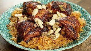 Chicken Al Kabsa Recipe  Arabian Style Chicken Biryani  Arabian Recipes  Chicken Kabsa by Neelam
