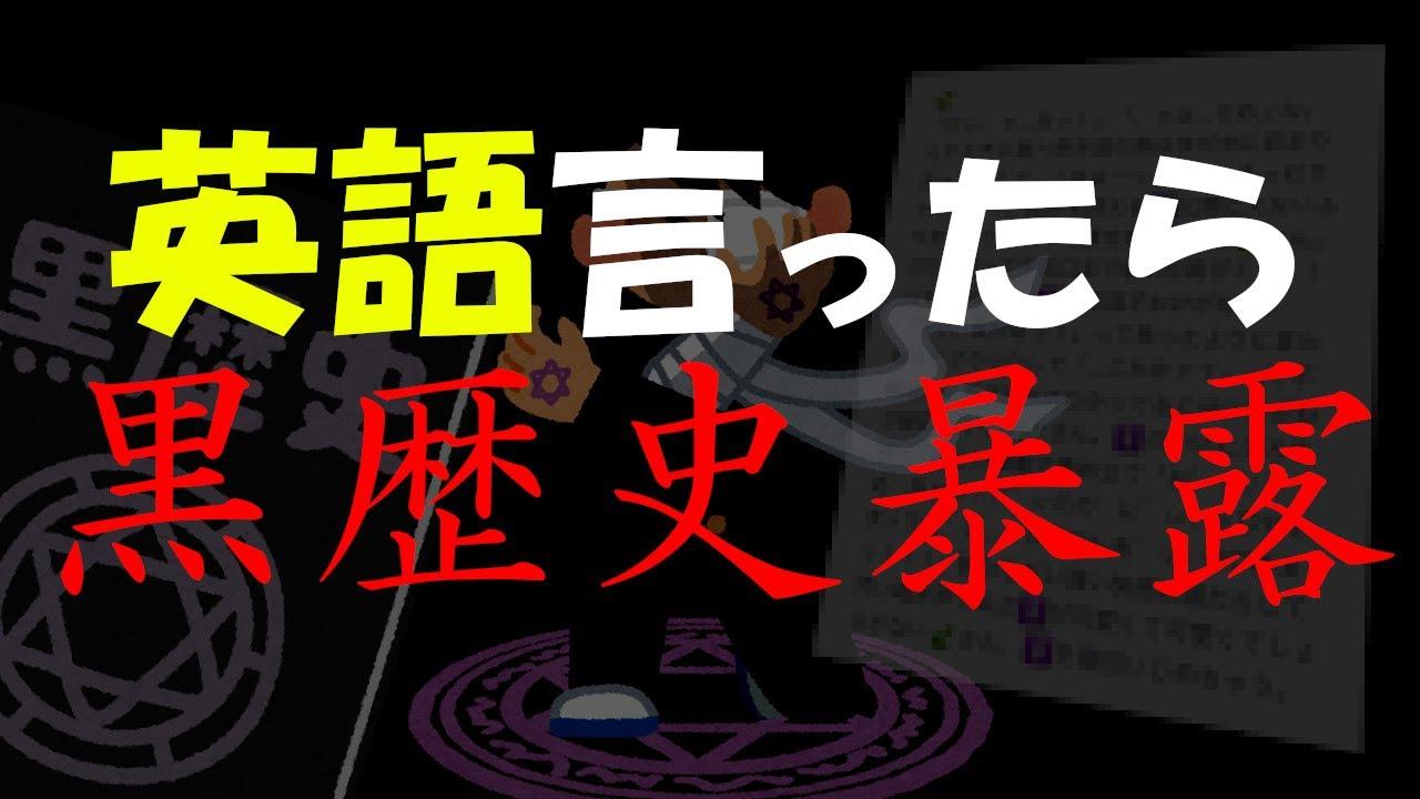 【第五人格】英語禁止縛り!タコはセーフなのに「海の幸」とかいうヤツらwww【IdentityⅤ】