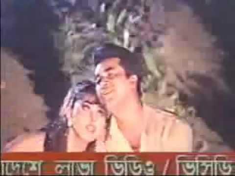 bangla movie dhor 2 00