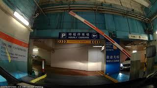 香港泊車好去處 - 藍灣半島停車場 (入)