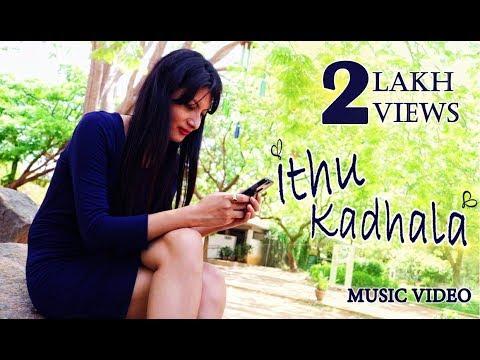 Lovely - yo yo Tamil.album songs 2017 / Uyire media