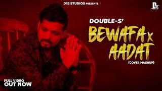 Aadat X Bewafa (Cover Mashup Video) | DoubLe-S' | Ninja & Imran Khan | New Punjabi Songs 2020