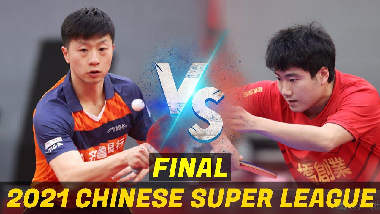 Download Ma Long vs Liang Jingkun   2021 Chinese Super League (Final)