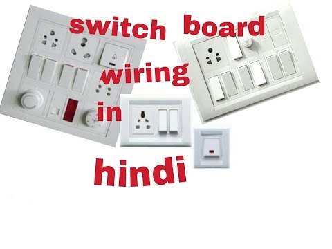 Switch Board Wiring Connection In Hindi