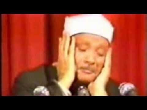Abdul Basit Abdul Samad,  Surah 097,  Al-Qadr, The Night of Decree, القدر