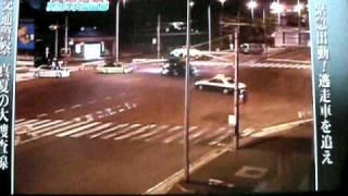 警察24時ないで放送された○黒PA内の様子と ドリフト族の映像です。