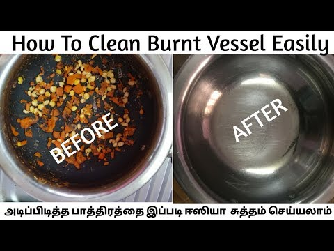 How To Clean Burnt Vessel  Easily|| Cleaning a Burnt  Vessels Without Any Extra Effort||