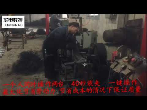 Special Machine --Axle Boring and Milling