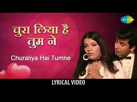 chura-liya-hai-tumne-with-lyrics-|-चुरा-लिया-है-तुमने-के-बोल-|-zeenat-aman|yaadon-ki-baaraat