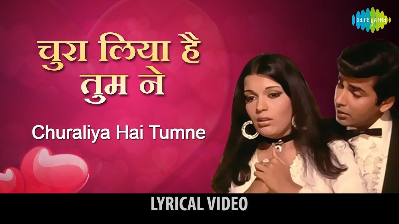 Download Chura Liya Hai Tumne with Lyrics    चुरा लिया है तुमने के बोल   Zeenat Aman Yaadon Ki Baaraat