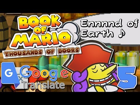 Book of Mario: Thousands of Doors [Google Translated TTYD] ~ Chapter 5