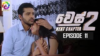 "WES NEXT CHAPTER Episode 11 || "" වෙස්  Next Chapter""
