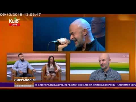 Телеканал Київ: 06.12.18 День у мегаполісі